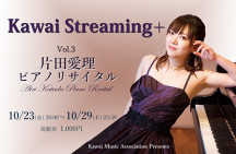 Kawai Streaming+ Vol.3