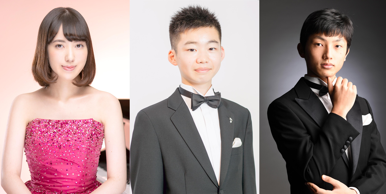 2020年 ピティナ・ピアノコンペティション 特級入賞者コンサート