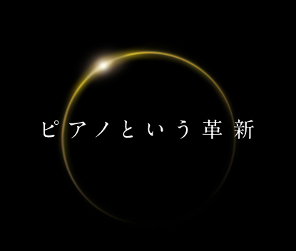 Shigeru Kawaiのすべて