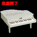 ミニピアノP-32(アイボリー) 1125