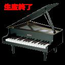 グランドピアノ 1114