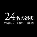 Movie : 24名の選択