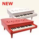 ミニピアノ P-32 1162(ホワイト)/1163(レッド)