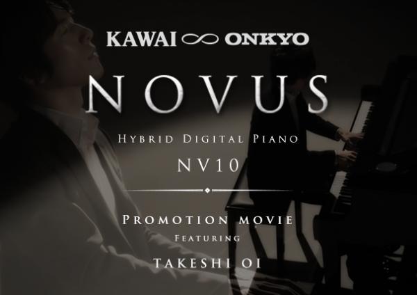 NV10プロモーションムービー featuring 大井健