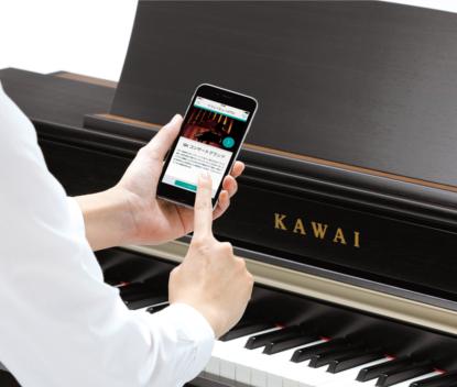 アプリと手軽につながる<br /> Bluetooth<sup>®</sup>MIDI