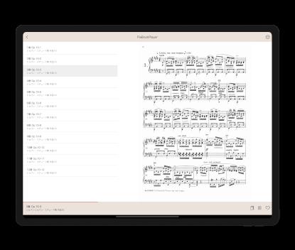 練習曲を多数収録